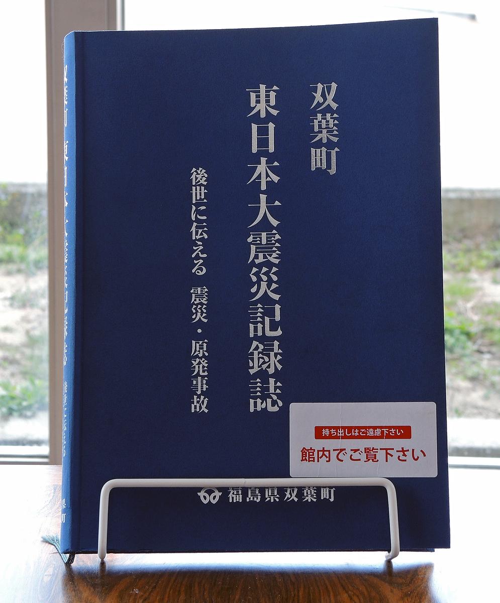 f:id:sashimi-fish1:20200327143235j:image:w130:left