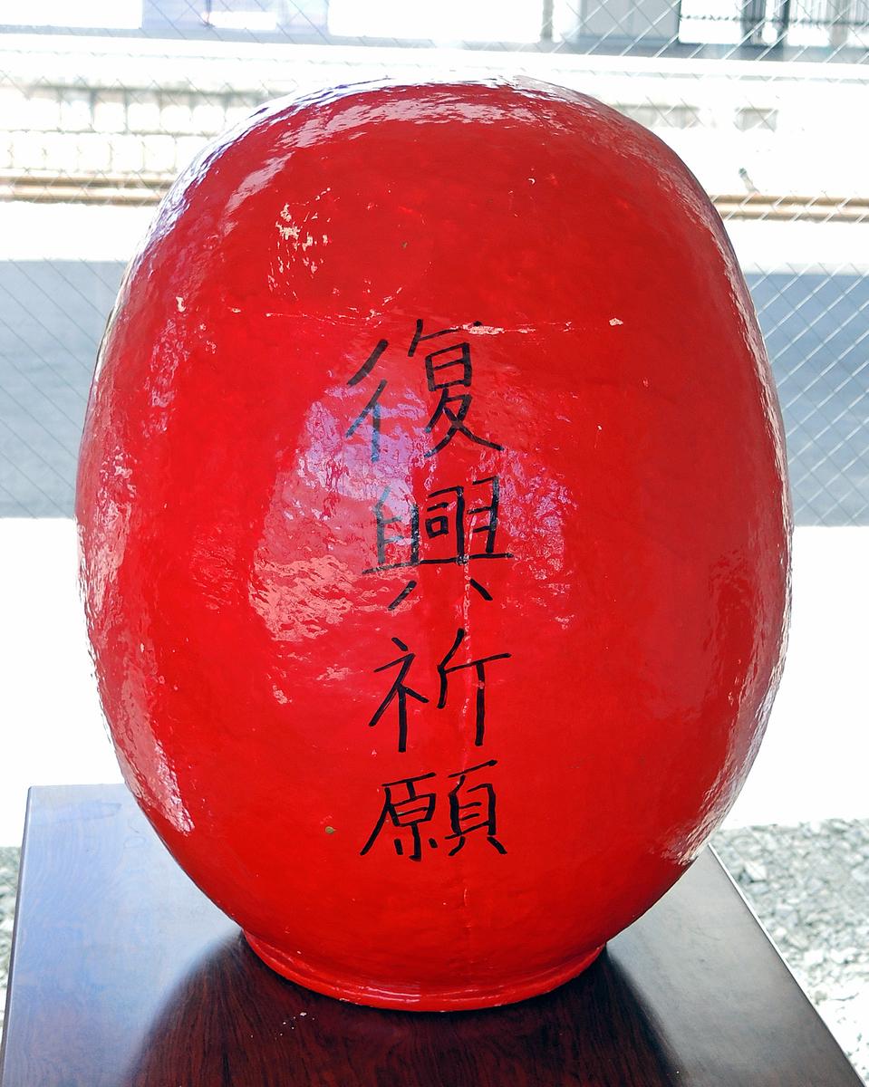 f:id:sashimi-fish1:20200327143458j:image:w120:left
