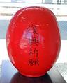 常磐線「双葉」駅(双葉町)-4-20.03