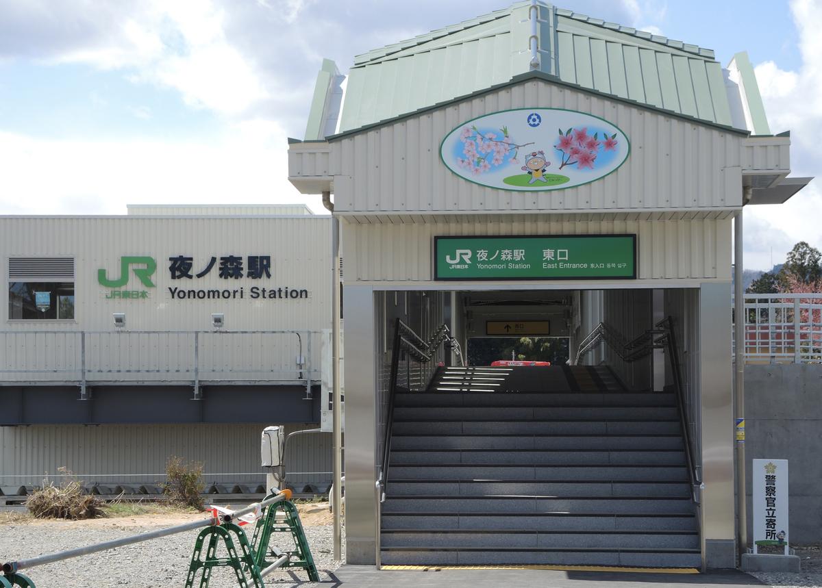 f:id:sashimi-fish1:20200329112337j:image:w210:left