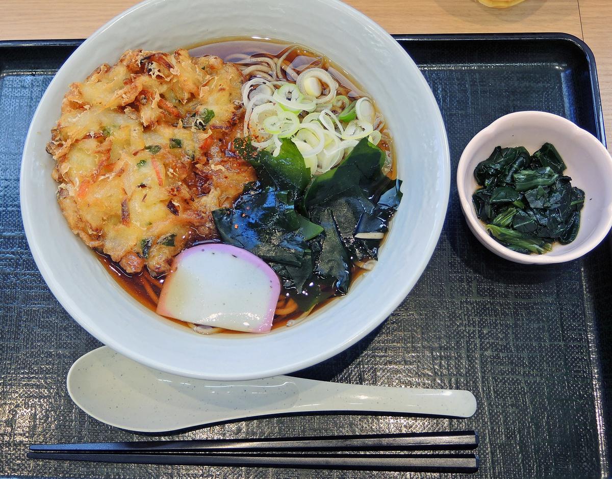 f:id:sashimi-fish1:20200329115713j:image:w175:left