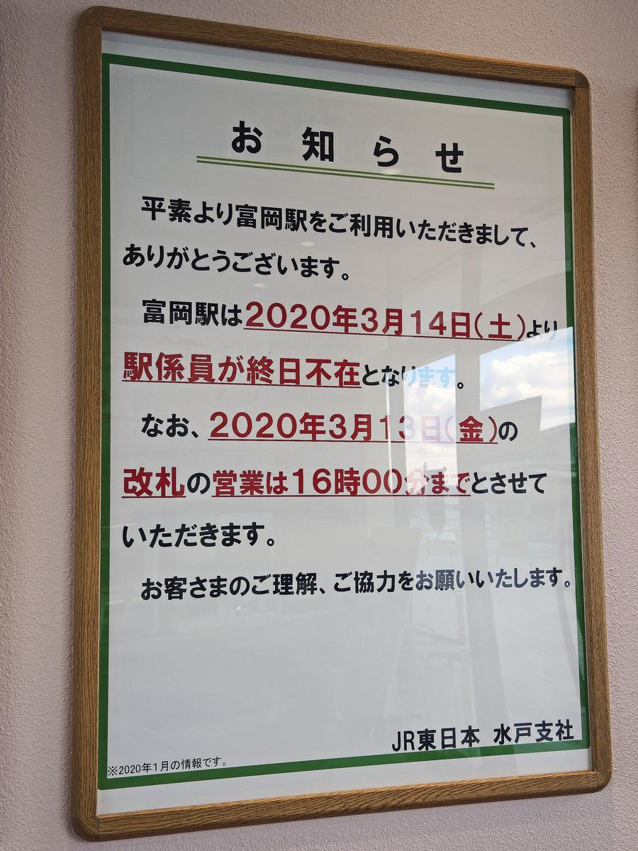 f:id:sashimi-fish1:20200329120124j:image:w140:right