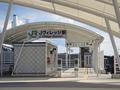 常磐線「Jヴィレッジ」駅(広野町・楢葉町)-2-20.03