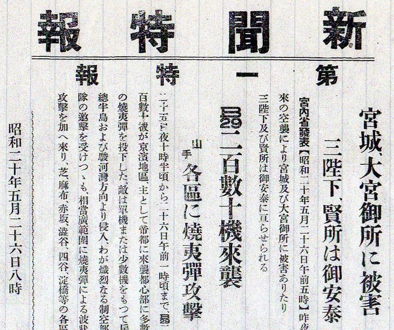 f:id:sashimi-fish1:20200406135848j:image:w275:left