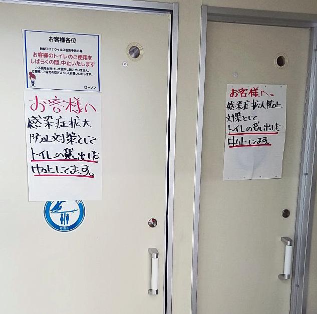 f:id:sashimi-fish1:20200503115444j:image:w150:right