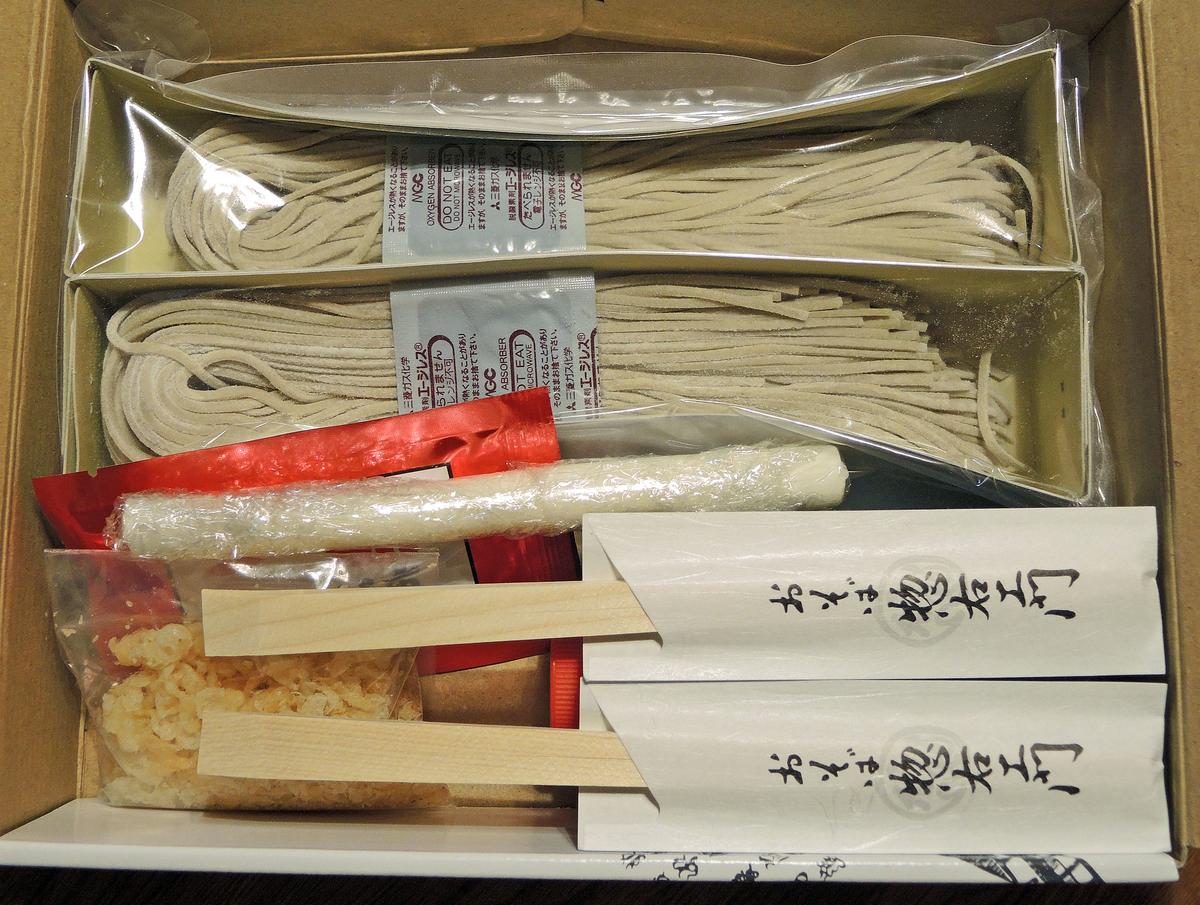 f:id:sashimi-fish1:20200512131709j:image:w200:right