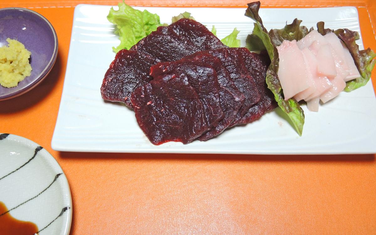 f:id:sashimi-fish1:20200512132201j:image:w260:left