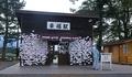 幸福駅(帯広市)