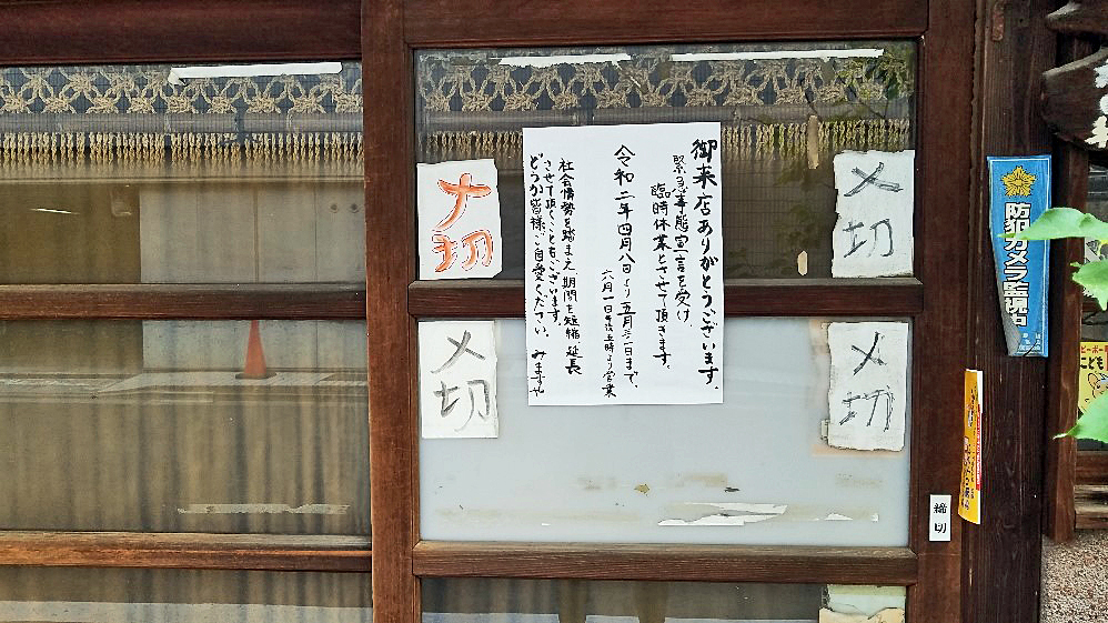 f:id:sashimi-fish1:20200531095956j:image:w220:left