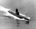 潜水艦(メンハーデン)