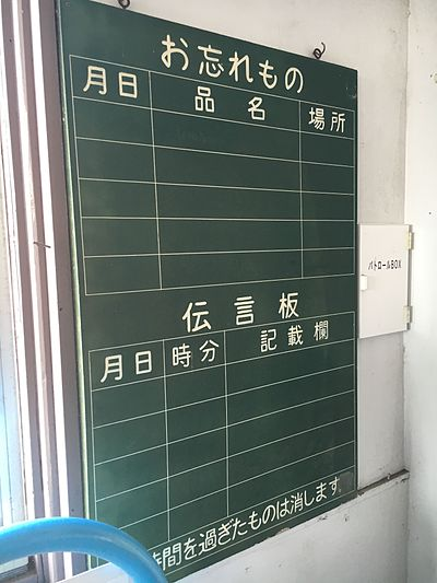 f:id:sashimi-fish1:20200612173358j:image:w90:right