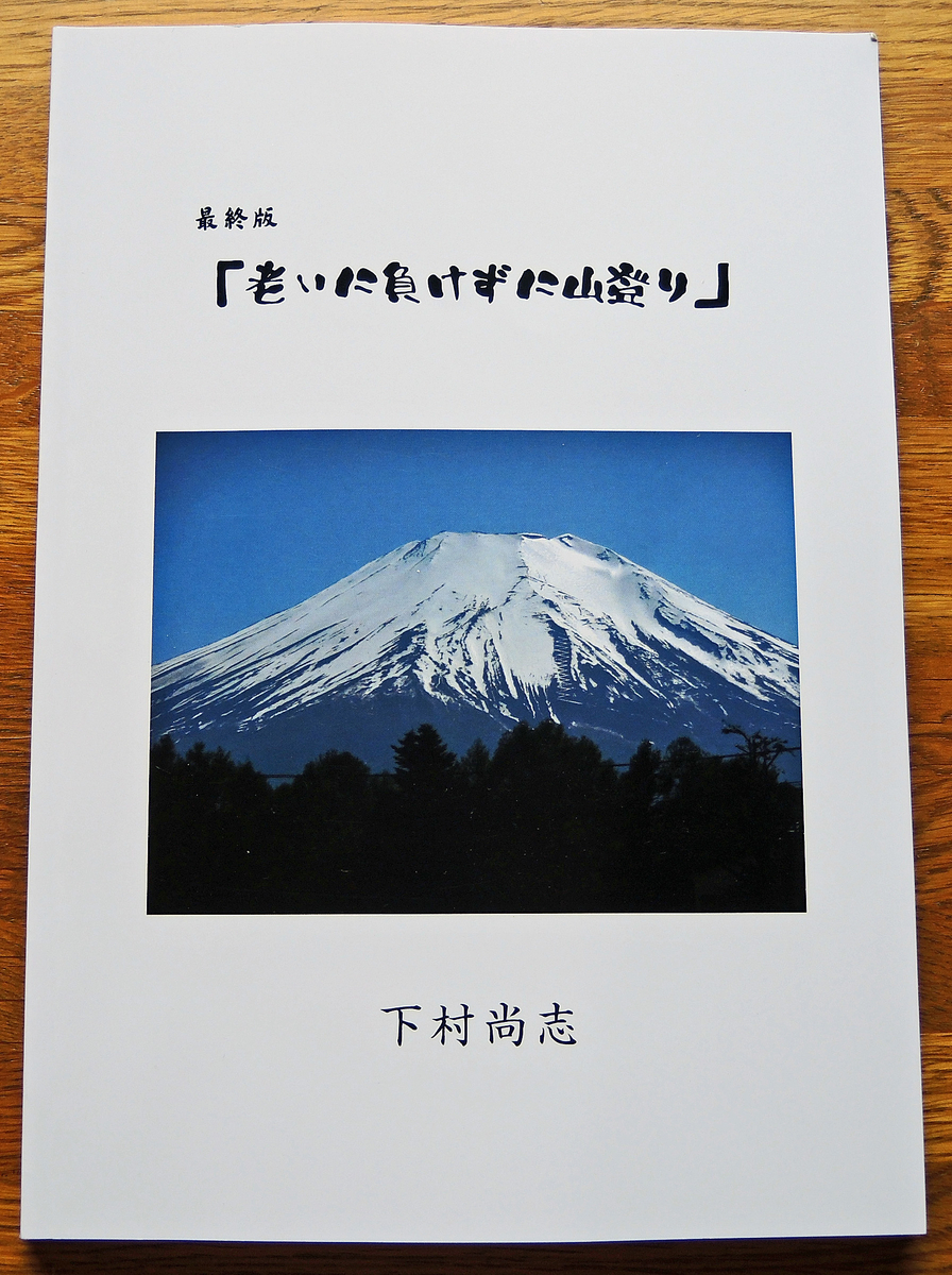 f:id:sashimi-fish1:20200615180214j:image:w100:left