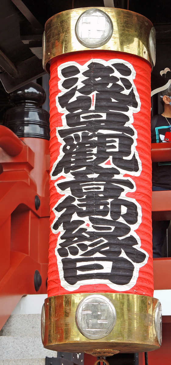 f:id:sashimi-fish1:20201103145228j:image:w140:left