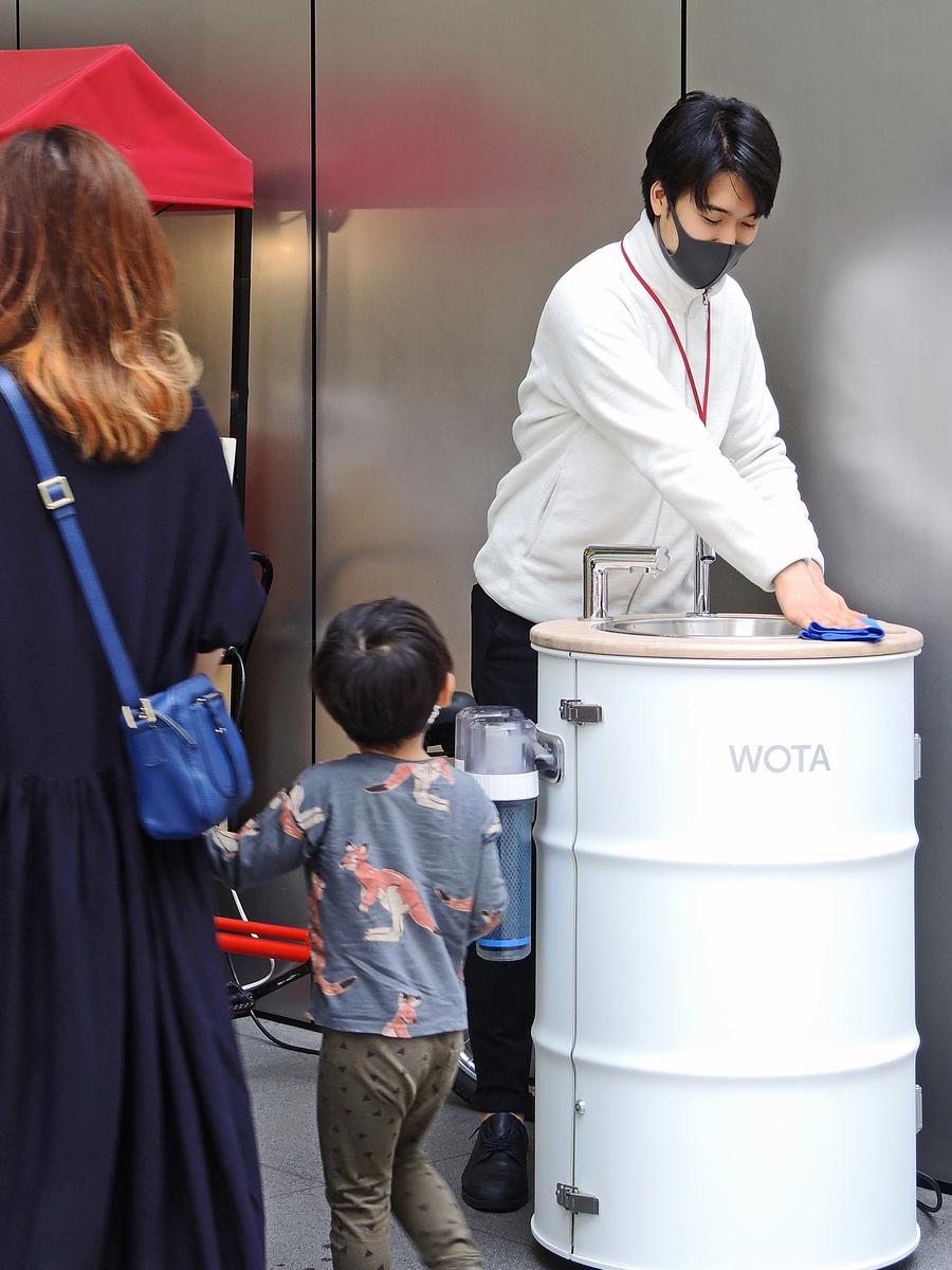 f:id:sashimi-fish1:20201115173637j:image:w150:left
