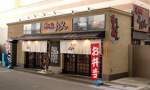 f:id:sashimi-fish1:20201207152326j:image:w200:right