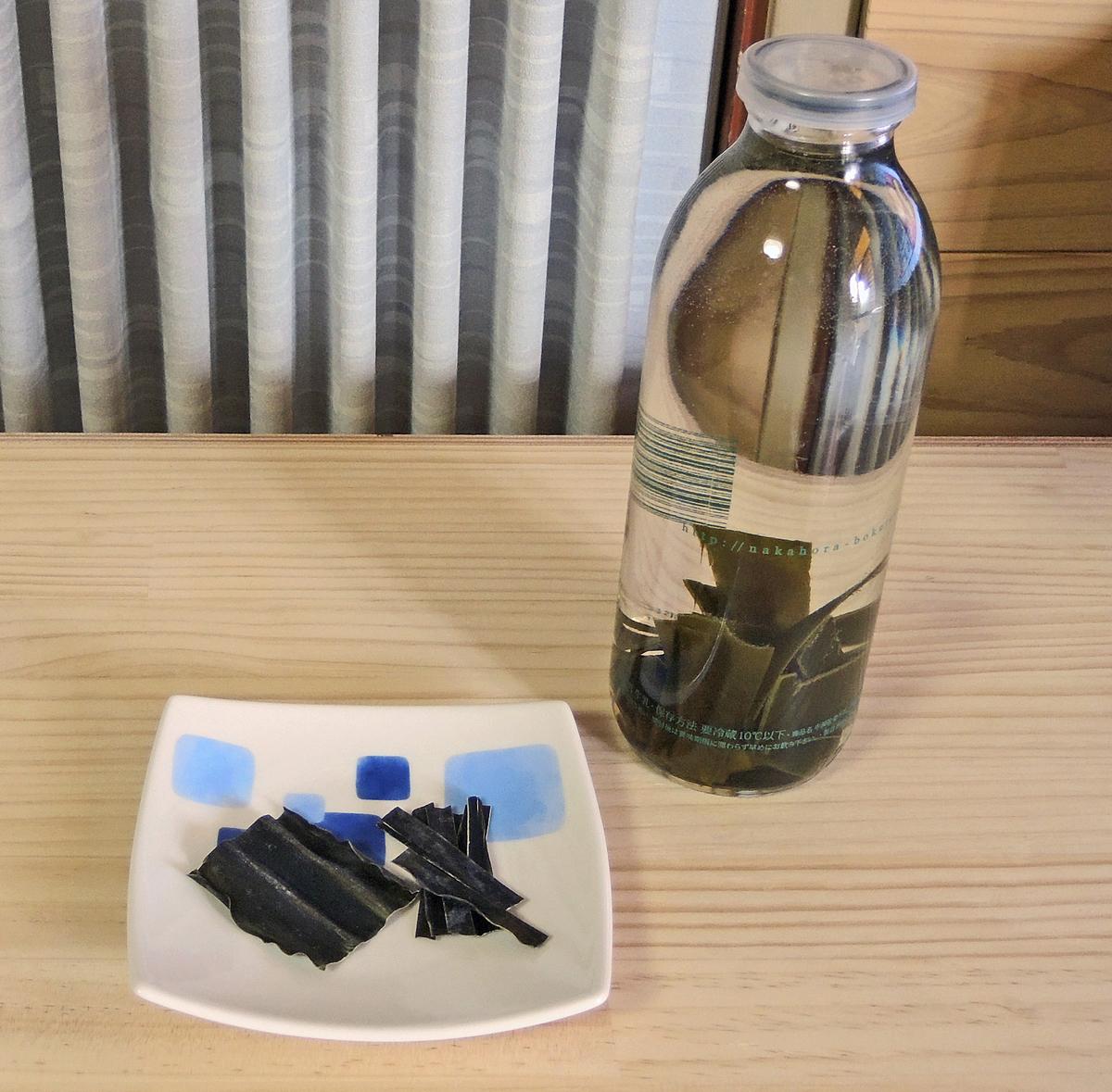 f:id:sashimi-fish1:20210118182948j:image:w180:left