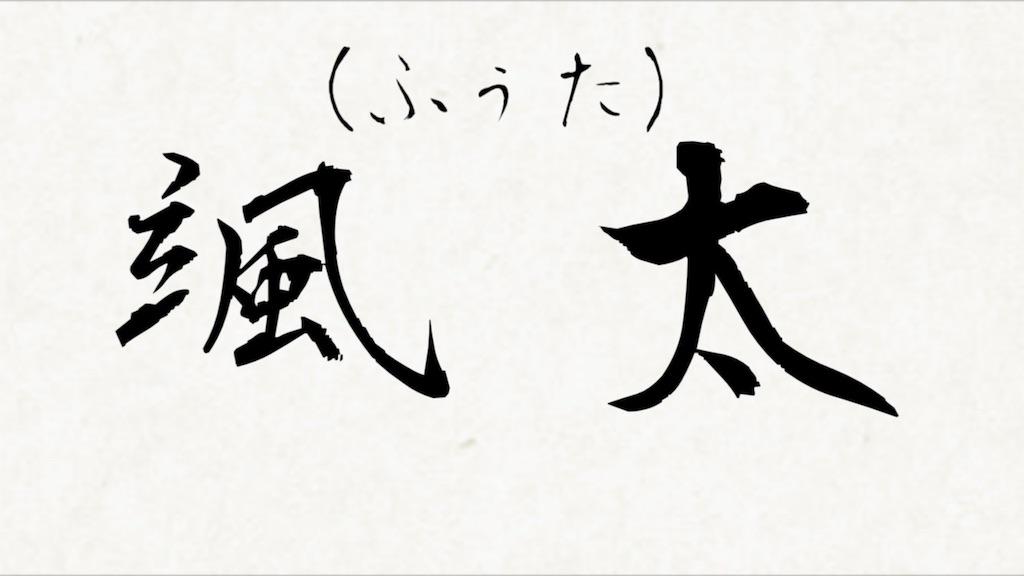 f:id:sashimi39:20190221142001j:image