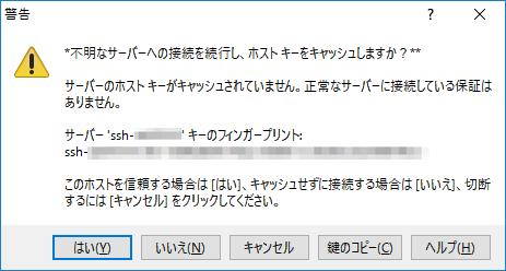 f:id:sashimi4:20200624170958p:plain