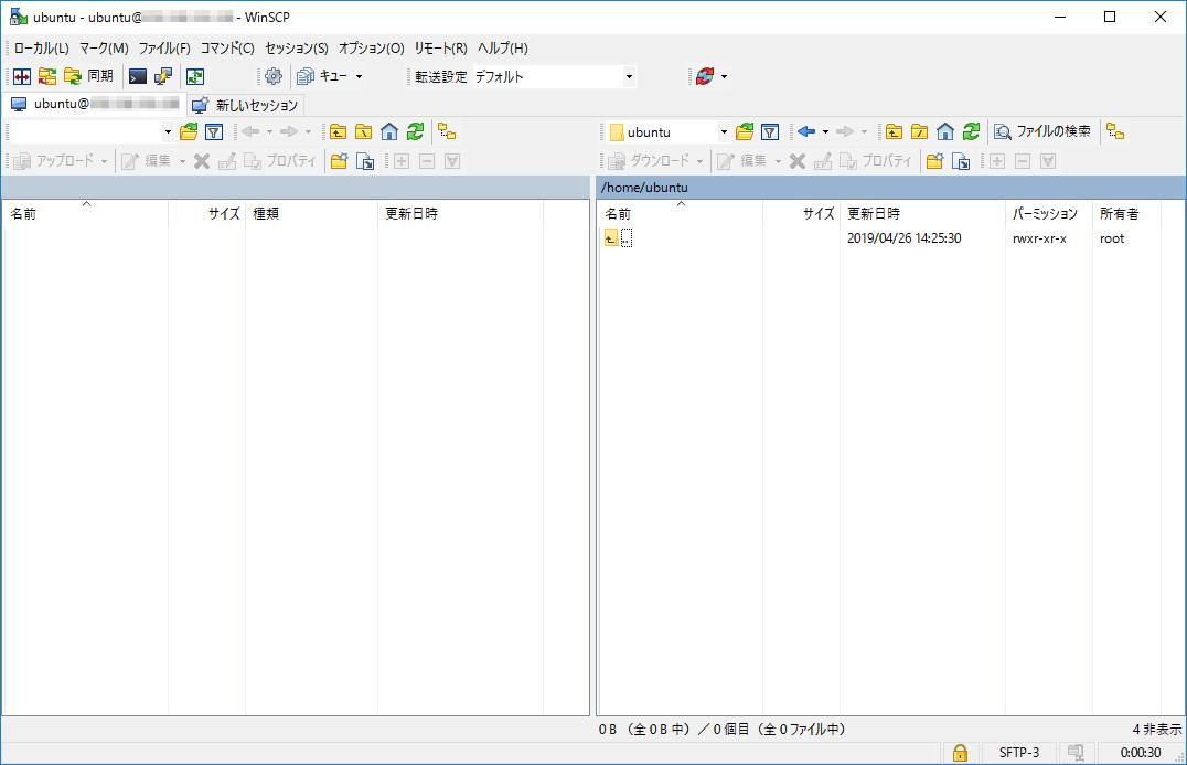 f:id:sashimi4:20200624171007p:plain