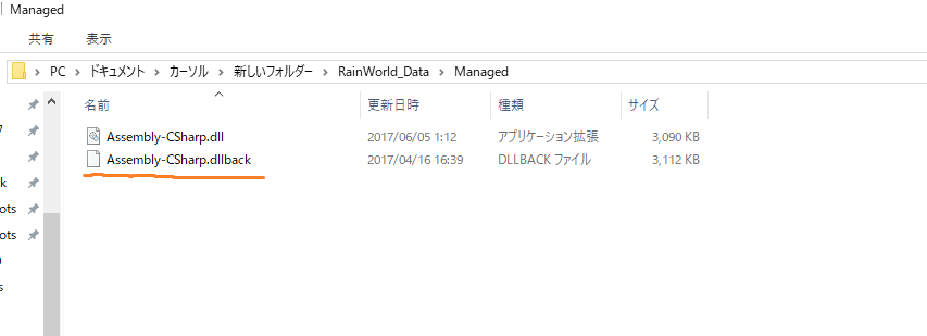 f:id:sashimi_Yf:20170710100756p:plain