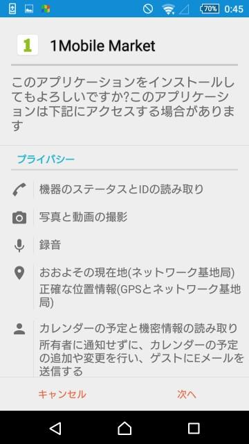 f:id:sashimiko:20170811005451j:image
