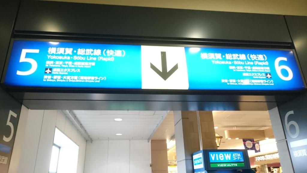 f:id:sashimiko:20170820214753j:plain