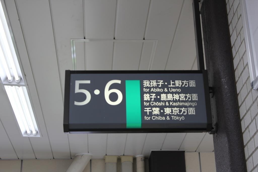 f:id:sashimiko:20170820235944j:plain