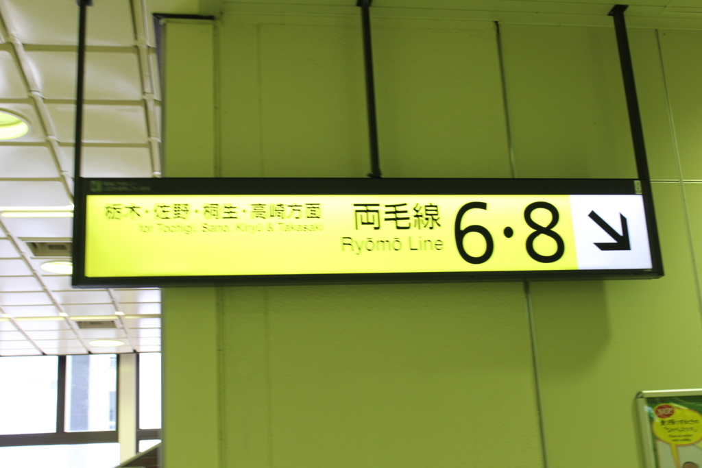 f:id:sashimiko:20170821003745j:plain