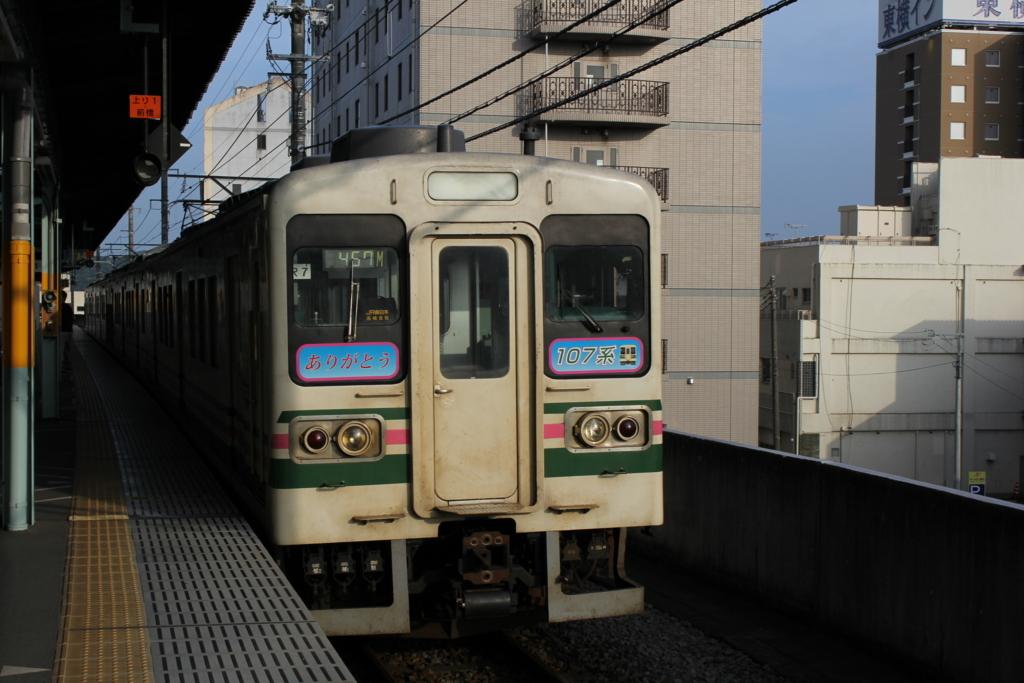 f:id:sashimiko:20170821004812j:plain
