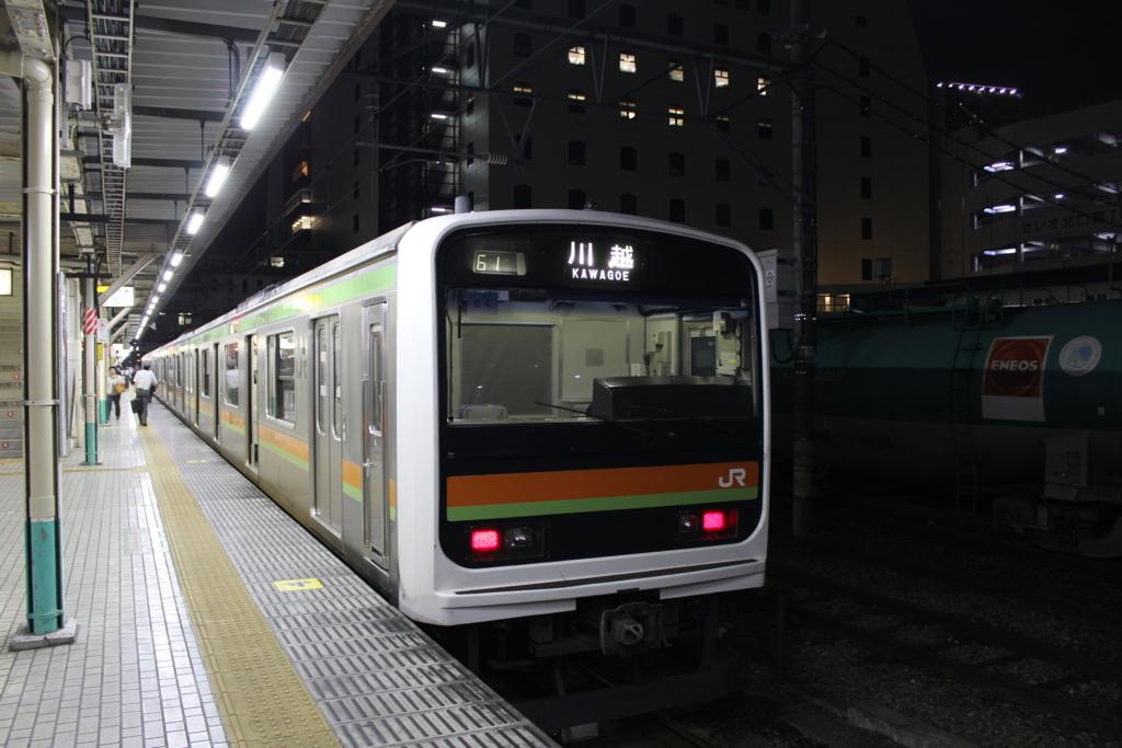 f:id:sashimiko:20170821005731j:plain