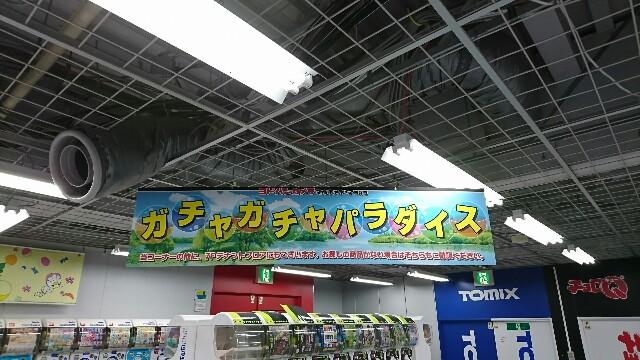 f:id:sashimiko:20170829210323j:image