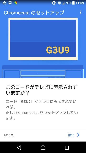 f:id:sashimiko:20170928120152j:image