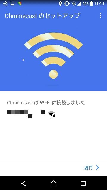f:id:sashimiko:20170928120351j:image