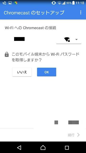 f:id:sashimiko:20170928202942j:image