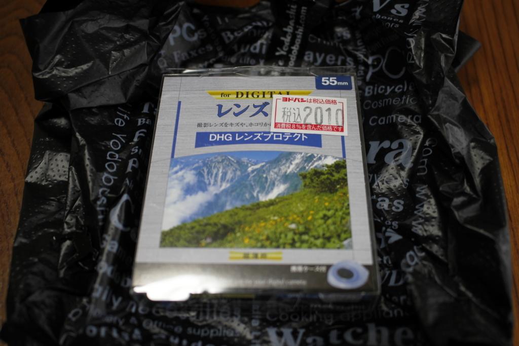 f:id:sashimiko:20171004124050j:plain