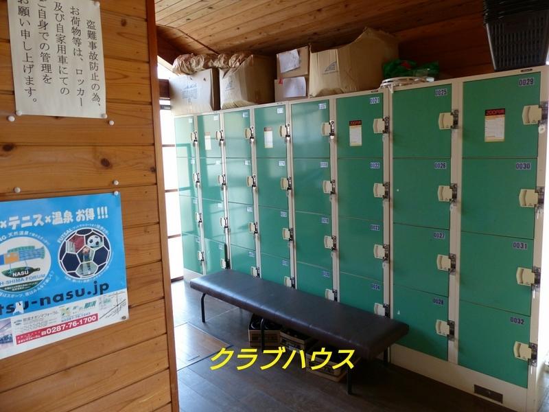 f:id:sashiogisoccer:20190701195435j:plain