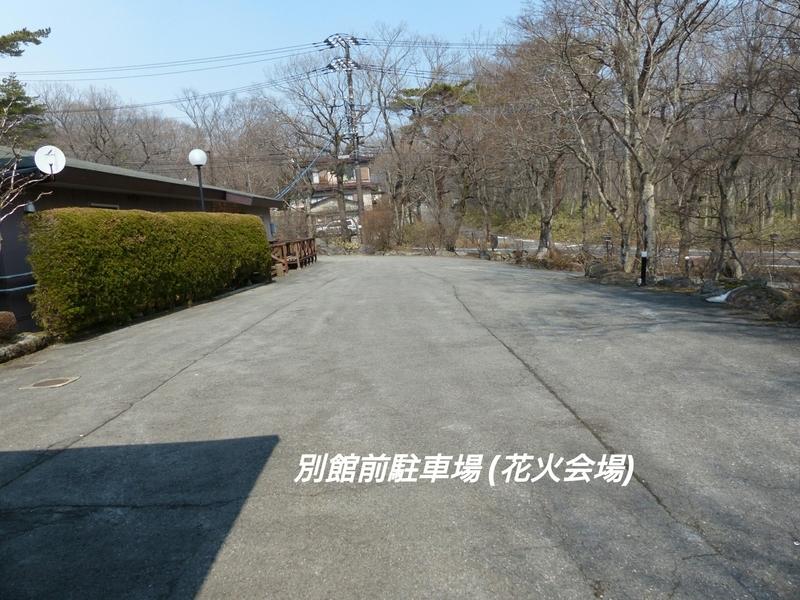 f:id:sashiogisoccer:20190701195507j:plain