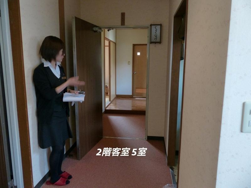 f:id:sashiogisoccer:20190701195534j:plain