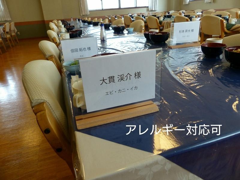 f:id:sashiogisoccer:20190701195649j:plain