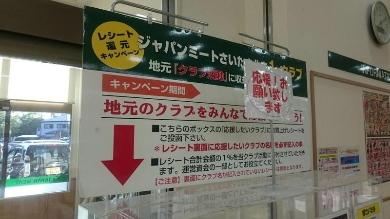 f:id:sashiogisoccer:20190701200840j:plain
