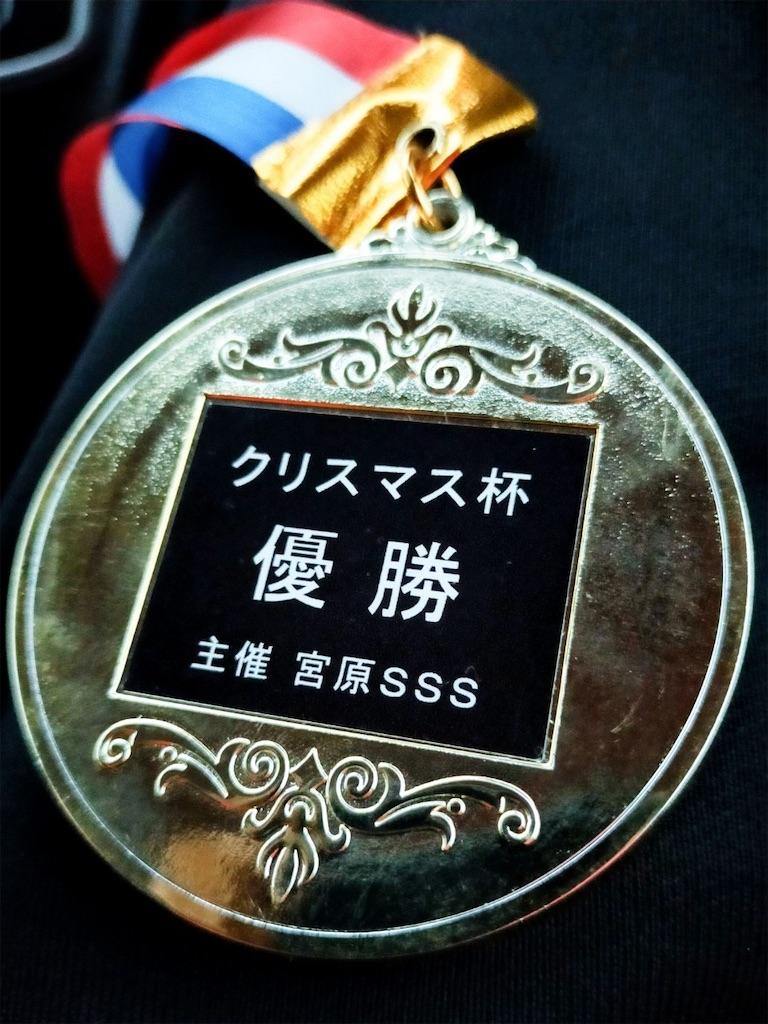 f:id:sashiogisoccer:20210113111925j:image