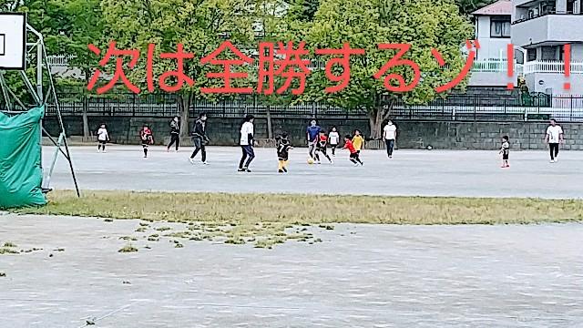 f:id:sashiogisoccer:20210517111559j:image
