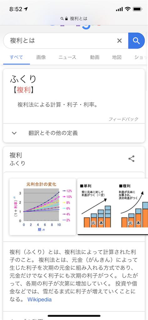 f:id:sashitoka:20190101085411p:image