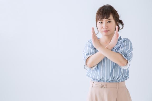 f:id:sashitoka:20190109123311j:plain