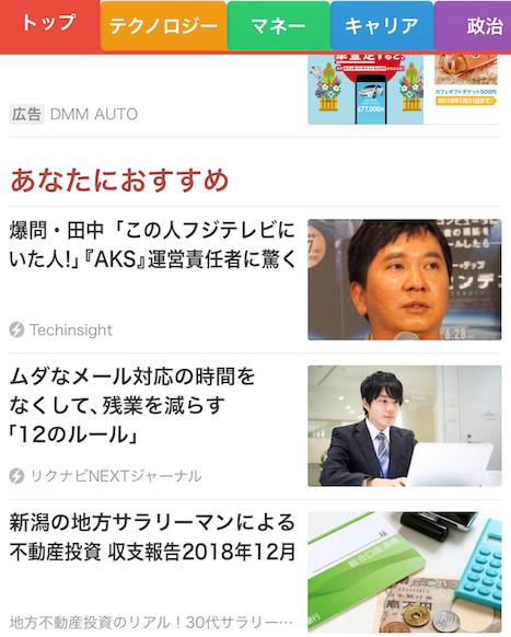 f:id:sashitoka:20190117211853p:plain