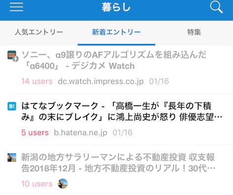 f:id:sashitoka:20190117221215p:plain