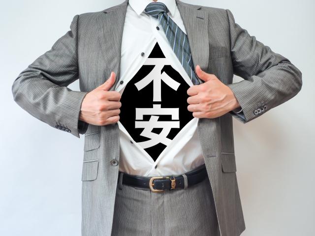 f:id:sashitoka:20190211163515j:plain