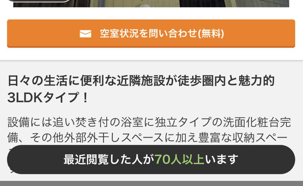 f:id:sashitoka:20190214094515p:plain