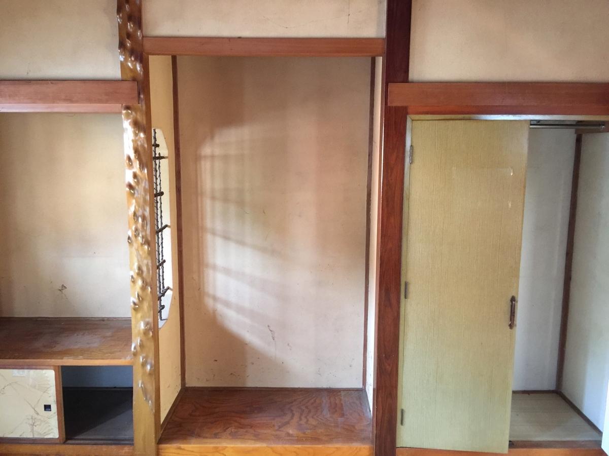 f:id:sashitoka:20200723202954j:plain