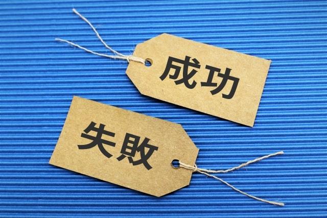 f:id:sashitoka:20200724193504j:plain